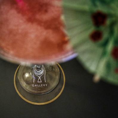 Cosmopolitain Bar by La Cloche Dijon